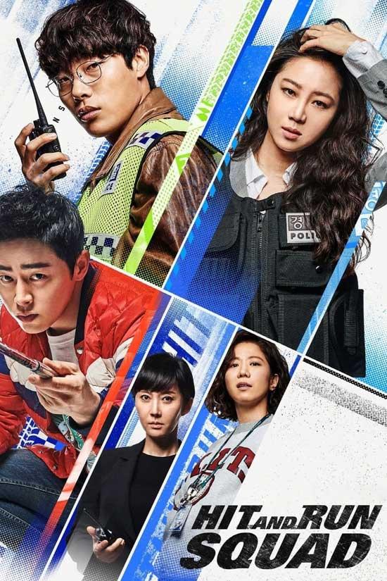 Hit-and-Run-Squad-2019 دانلود فیلم Hit-and-Run Squad 2019