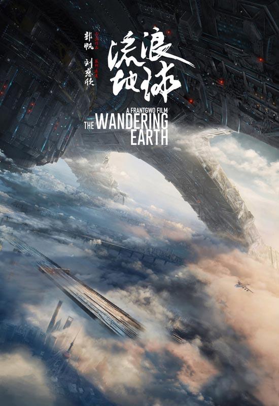 The-Wandering-Earth-2019 دانلود فیلم The Wandering Earth 2019
