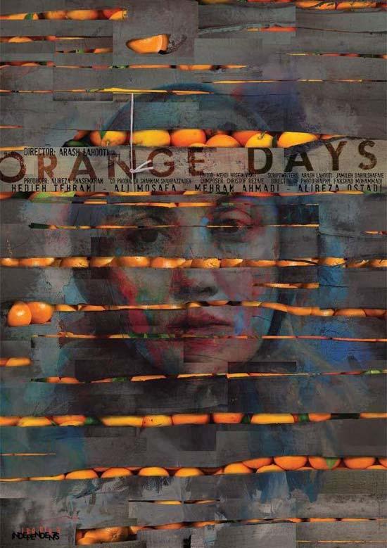 rozhaye-narenji-cover دانلود فیلم روزهای نارنجی