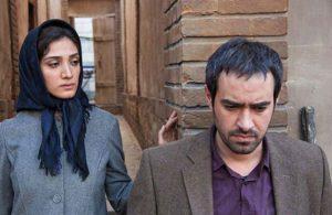 Khanepedari_shot-3-300x195 دانلود فیلم خانه پدری