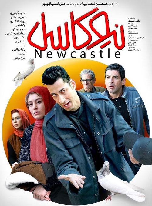 Newcastle دانلود فیلم نیوکاسل