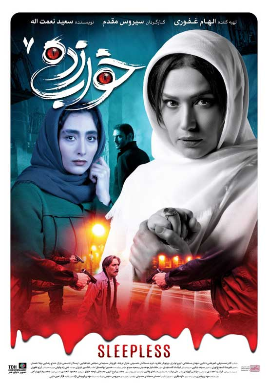 Khabzadeh-E07 دانلود قسمت هفتم سریال خواب زده
