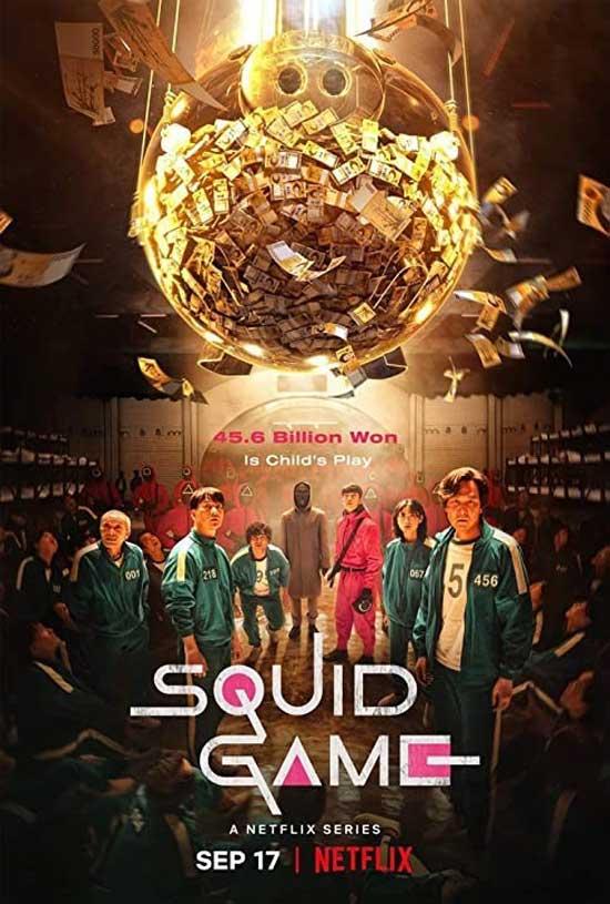 squid-game-first-season دانلود سریال Squid Game