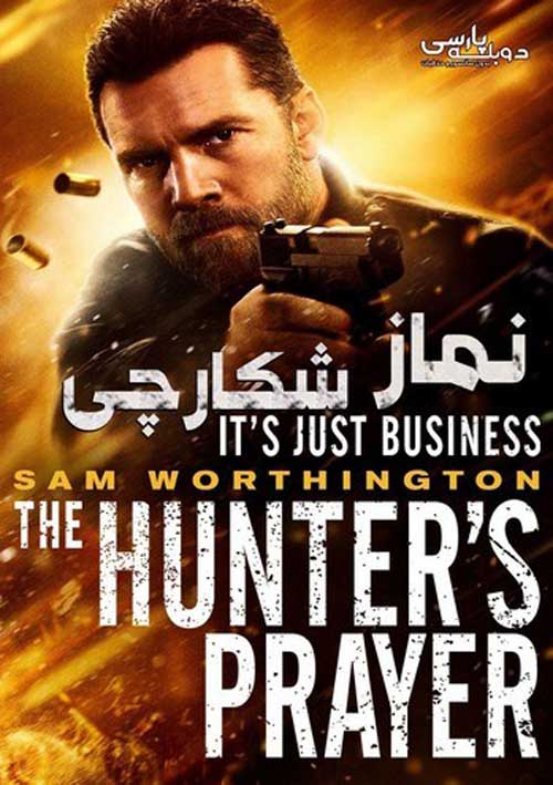 636-Hunters-Prayer-2017 دانلود فیلم نماز شکارچی 2017