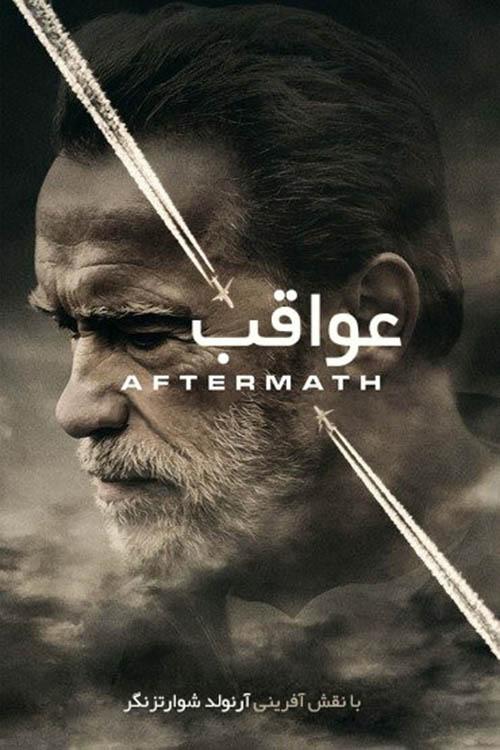 Aftermath-2017-1 دانلود فیلم عواقب 2017