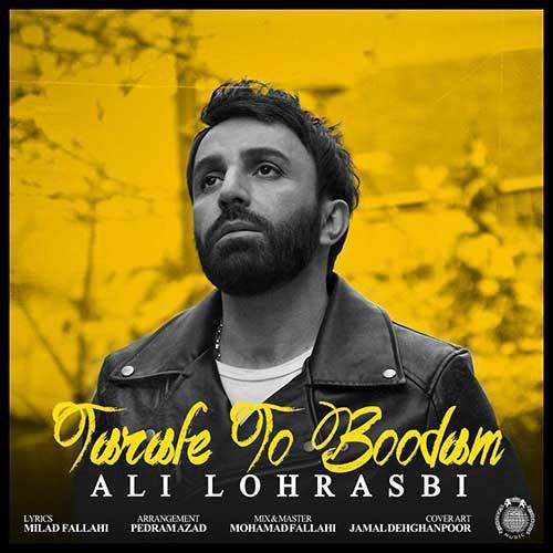 Ali-Lohrasbi-Tarafe-To-Boodam Ali Lohrasbi – Taraf To Bodam