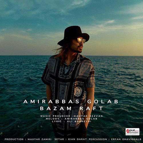 Amir-Abbas-Golab-Bazam-Raft Music Video Amir Abbas Golab – Bazam Raft