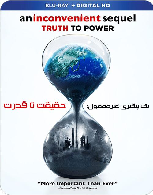 An-Inconvenient-Sequel-Truth-to-Power-2017 دانلود مستند یک پیگیری غیرمعمول حقیقت تا قدرت دوبله فارسی