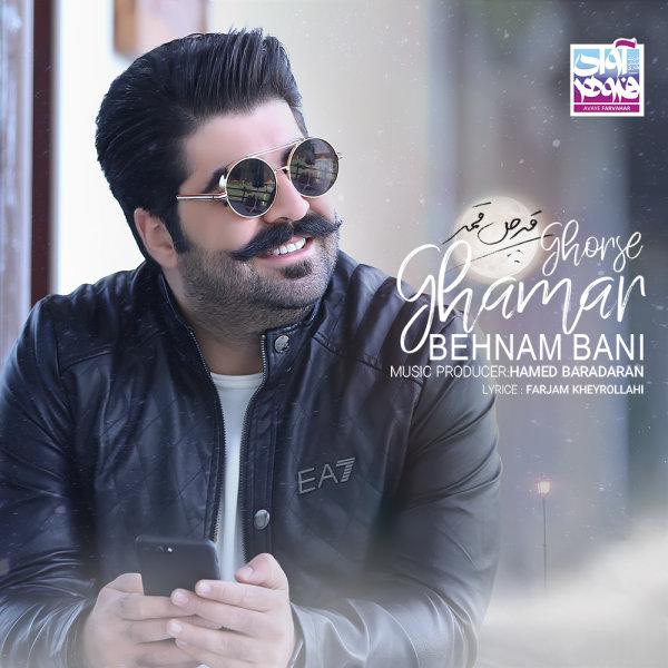 Behnam-Bani-Ghorse-Ghamar Behnam Bani – Ghorse Ghamar