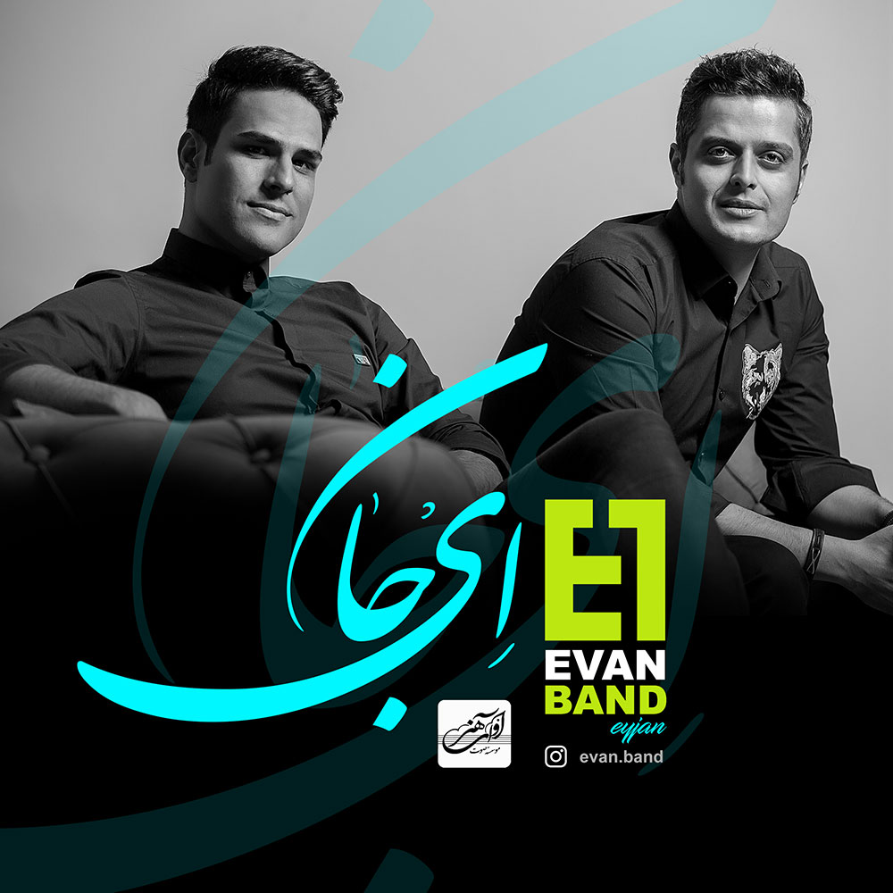 Evan-Band-Ey-Jan Evan Band - Ey jan