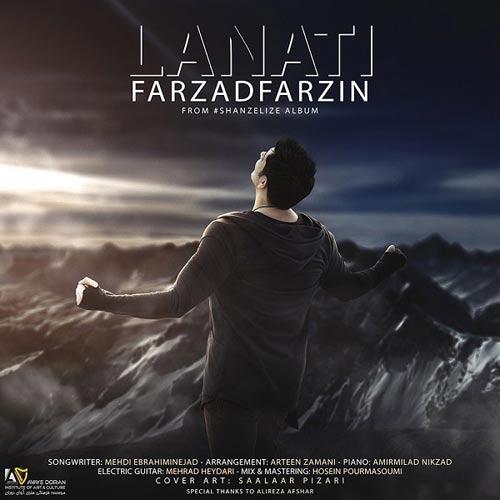 Farzad-Farzin-Lanati Farzad Farzin – Lanati