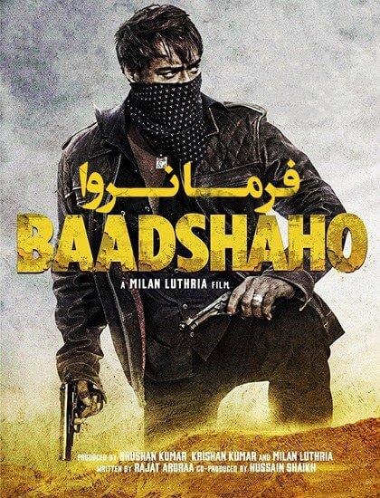 Frmanrava دانلود فیلم Baadshaho 2017 با دوبله فارسی