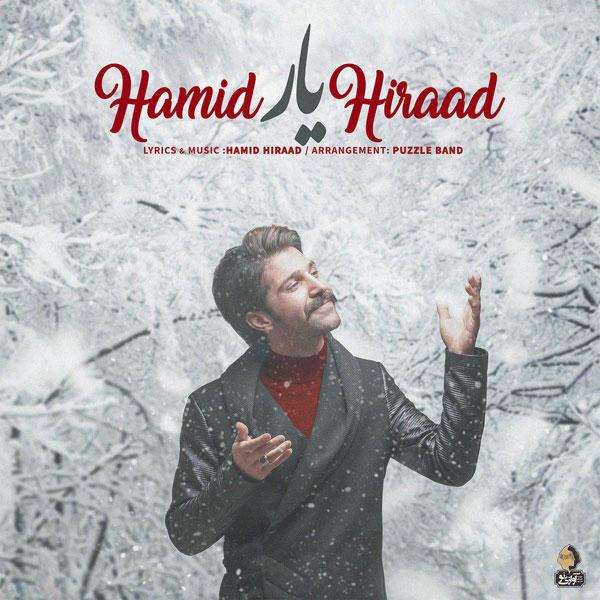 Hamid-Hiraad-Yar Hamid Hiraad – Yar