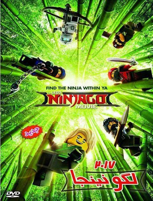 LegoNinjago دانلود انیمیشن لگو نینجاگو 2017