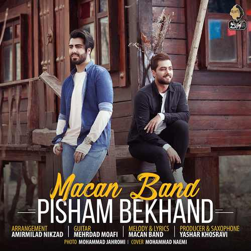 Macan-Band-Pisham-Bekhand Macan Band – Pisham Bekhand