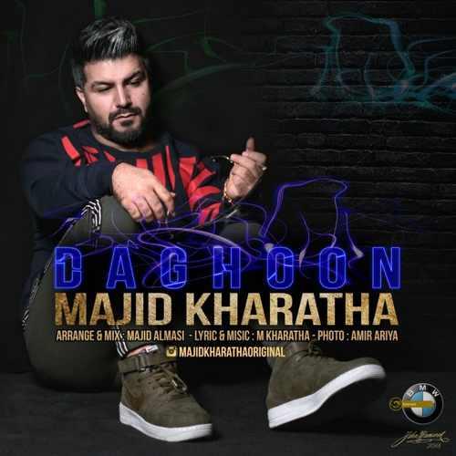 Majid-Kharatha-Daghoon Majid Kharatha – Daghoon
