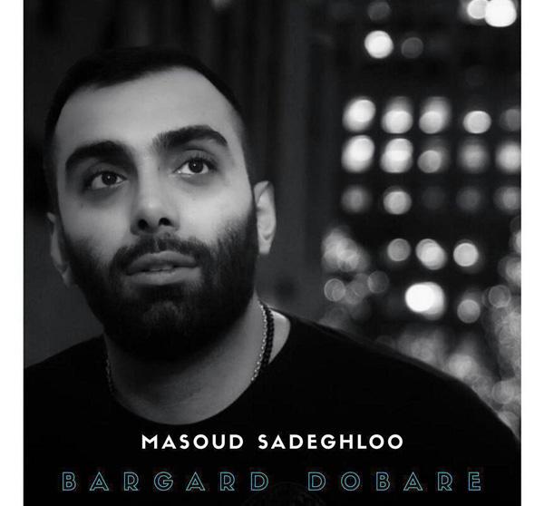 Masoud-Sadeghloo-Bargard-Dobare Masoud Sadeghloo - Bargard Dobare