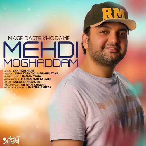 Mehdi-Moghadam-Mage-Daste-Khodame Mehdi Moghaddam – Mage Daste Khodame