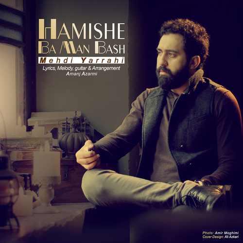 Mehdi-Yarrahi-Hamisheh-Ba-Man-Bash Mehdi Yarrahi – Hamishe Ba Man Bash