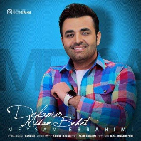 Meysam-Ebrahimi-Delamo-Midam-Behet-Music Meysam Ebrahimi – Delamo Midam Behet