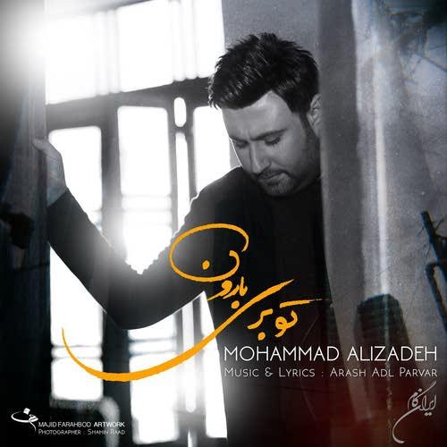 Mohamad-Alizadeh-To-Beri-Baroon Mohammad Alizadeh – To Beri Baroon