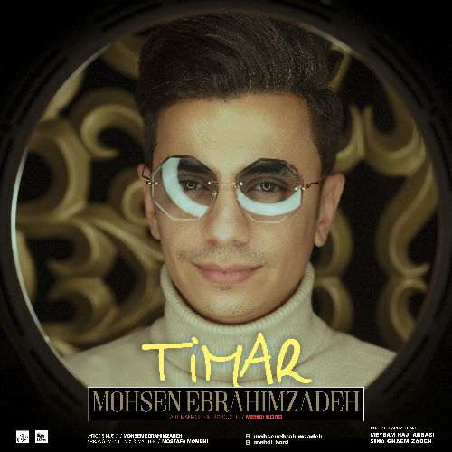 Mohsen-Ebrahimzadeh-Timar Mohsen Ebrahimzadeh – Timar