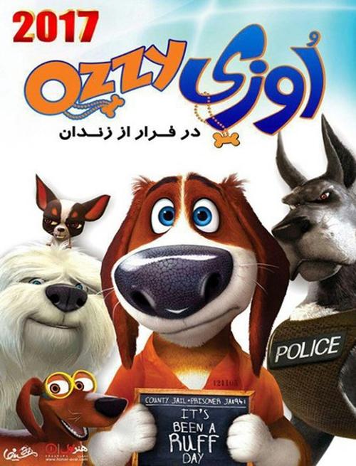 Ozzy-2017 دانلود انیمیشن اوزی در فرار از زندان 2017
