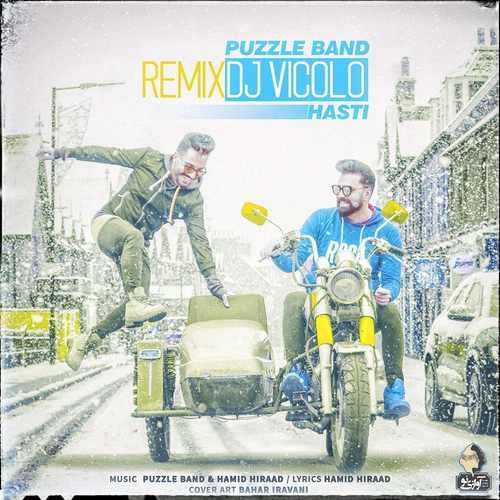 Puzzle-Band-Hasti-Vicolo-Remix New Remix Puzzle Band – Hasti Vicolo Remix