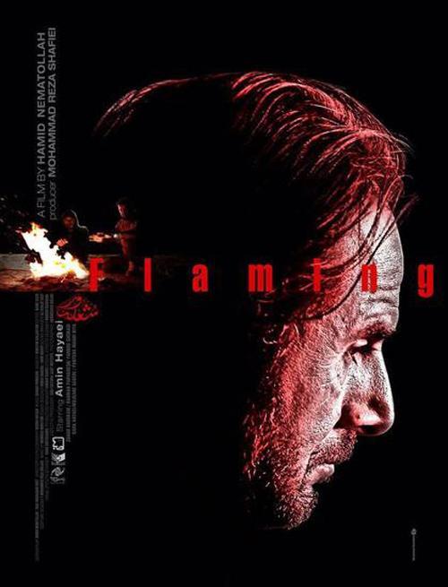 Sholevar دانلود فیلم شعله ور