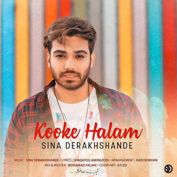 Sina-Derakhshande-Kooke-Halam Sina Derakhshande – Kooke Halam