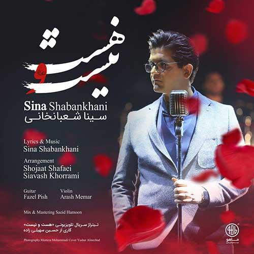 Sina-Shabankhani-Hasto-Nist Sina Shabankhani – Hasto Nist
