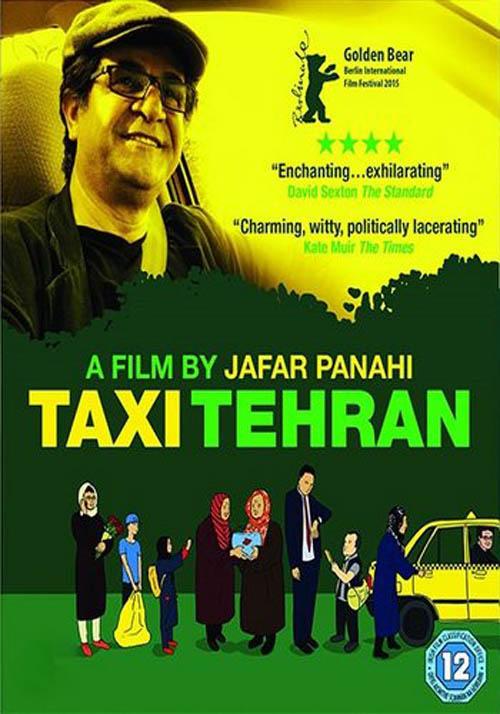 Taxi-Tehran دانلود فیلم تاکسی تهران