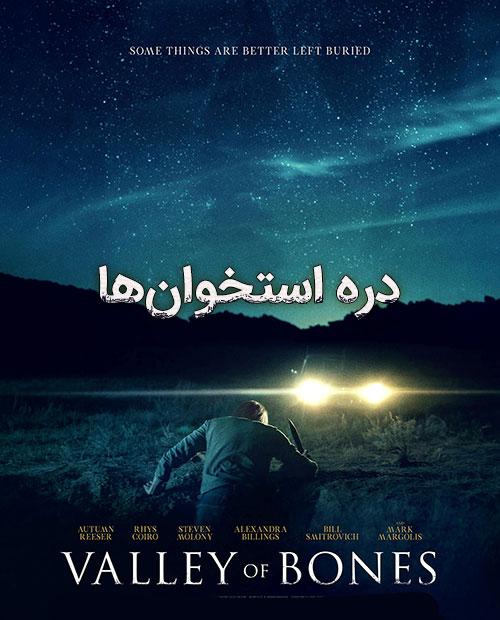Valley-of-Bones-2017 دانلود فیلم دره استخوان ها Valley of Bones 2017 با دوبله فارسی